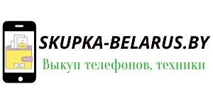 skupka-belarus.by